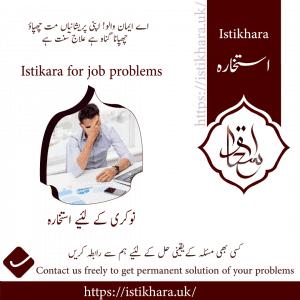 istikhara for job